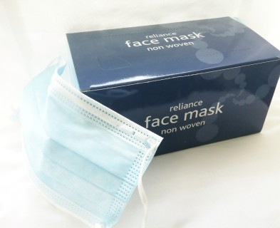 Pleated Disposable Face Masks - Box of 50